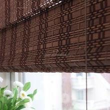 Fornitori Roll Up Di Bambu Tende Fornendo Roll Up Di Bambu Tende Di