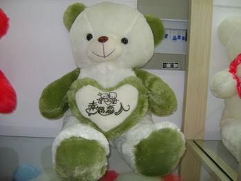 ASTM963 Standard Giant Big Valentineu0027s Day Plush Toy Teddy Bear