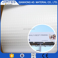 Laminated Frontlit PVC Digital Printing /inkjet media/backlit flex banner