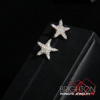 Starfish Shaped Diamond Stud Earrings 2 6313 5600