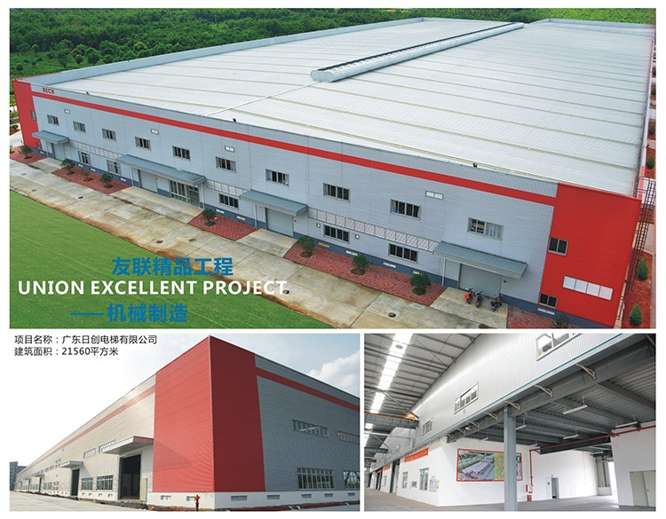 Manufacturer of steel structure structure steel fabrication