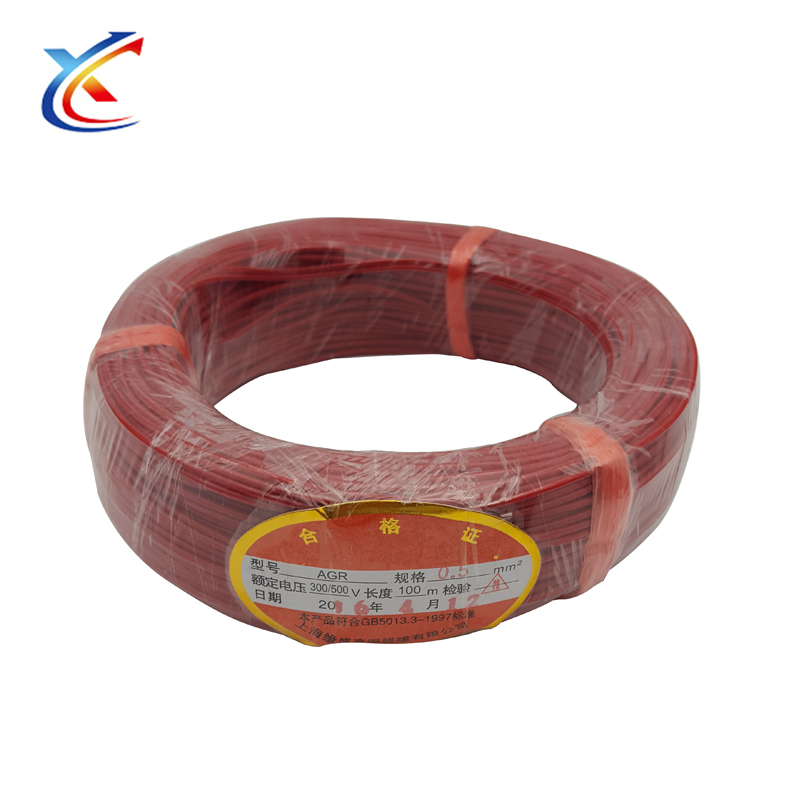 Electrical Flexible Cable Wire 10mm, Electrical Flexible Cable ...