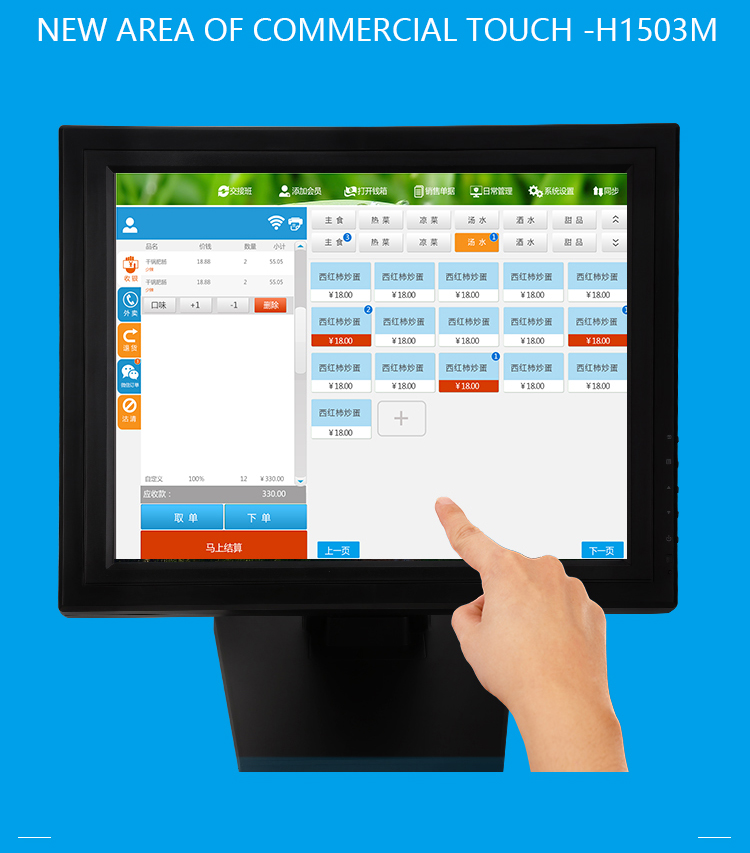 "5 Wire Resistive 15"" inch Pos Touch Screen LCD Monitor with VGA TFT POS"