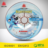 4 inch depressed centre cutting disc and grinding wheel