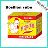 Famous supplier provide ISO KOSHER HALAL chicken bouillon cubes