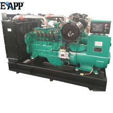 EAPP Brand Natural Gas Backup Generator LY6CG120KW 120kw