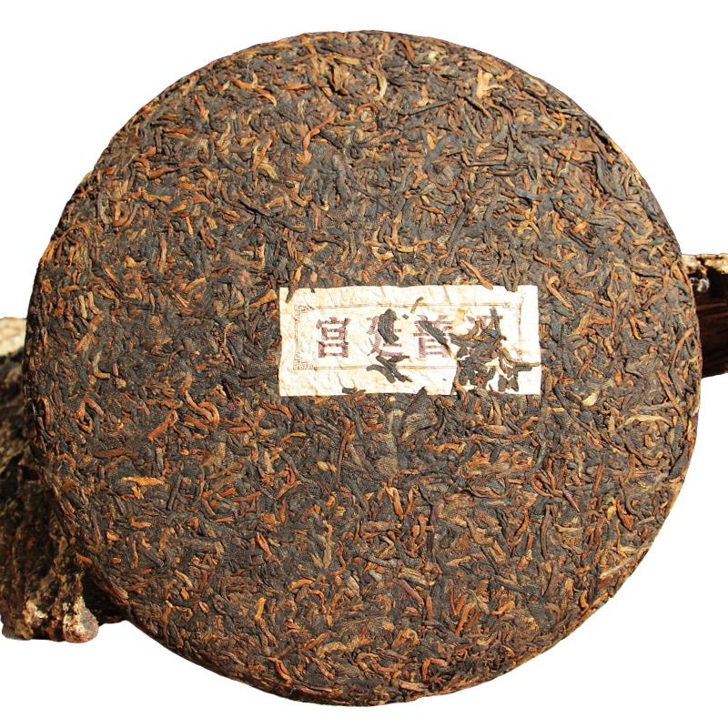 緩いプーアル茶認定歳 pu er 有機プーアル茶