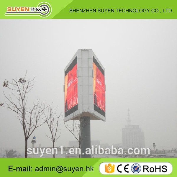 Double sides outdoor advertising led video wall panel P5 P6 P8 P10 P16 with front access