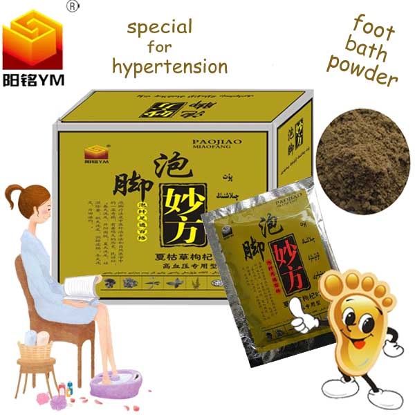 High quality foot bath powder using Chinese troditional herbs Specialized for Reducing Hypertension