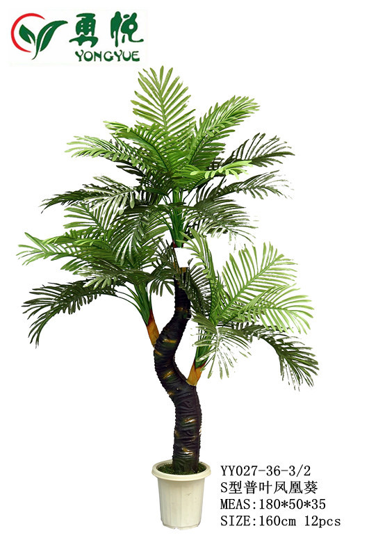 Artificial Christmas Tree,Artificial Coconut Tree,Silk Plant