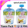 Yason polyethylene resealable pouch sweet plastic pouch cotton jewelry pouches