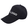 cheap pure color blank baseball cap logo custom embroidery screen print cap team cap
