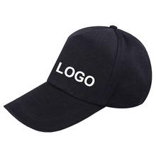 97c7d12d050 China us baseball cap wholesale 🇨🇳 - Alibaba