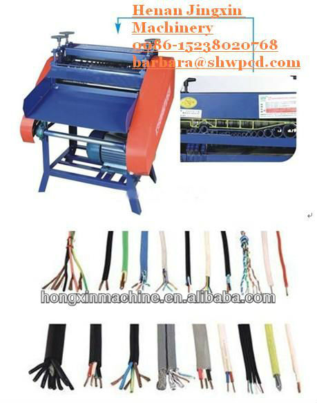 cable stripping machine/scrap copper wire stripping machine 0086-15238020768