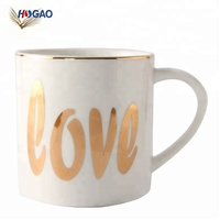 Wholesale OEM creative mothers day premium gift wedding favors gifts couple cup gold handle mug souvenir ceramic white mug