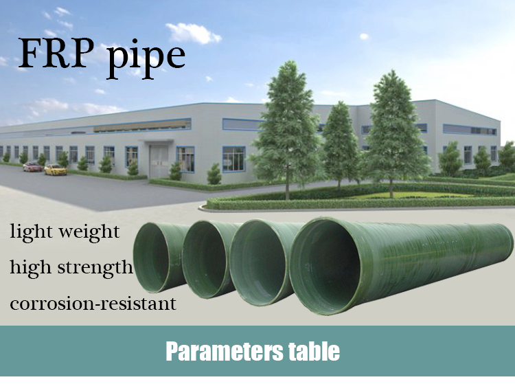 frp pipe1.png