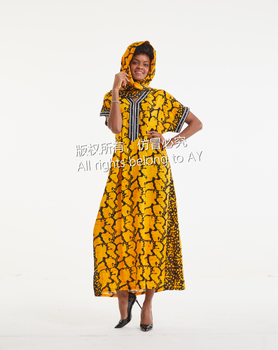 Beautiful African Attire Designs Plus Size Animal Print Cotton Kaftan Dress  For Ladies - Buy African Attire Designs For Ladies,Animal Print ...