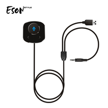 Eson Precision Ind Co Ltd Gaya Alexa Sertifikasi C1 SMART Kontrol Suara Mobil Kit Bluetooth Audio Bluetooth Nirkabel Transmitter