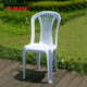 new design indian high back white plastic wedding hall chair