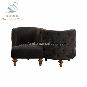 Latest Sofa Design S Shaped Two Seater Brown Velvet