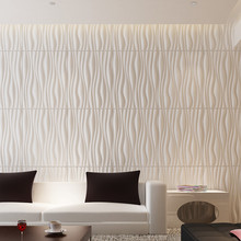 three dimensional design wooden wall covering for interior wall decoration