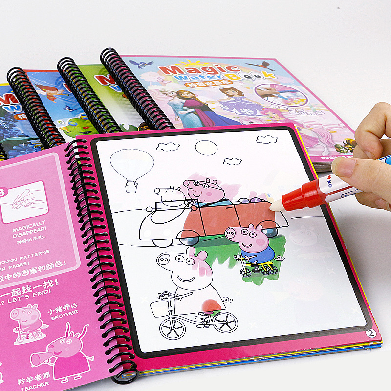 water magic coloring <strong>book</strong> for kids