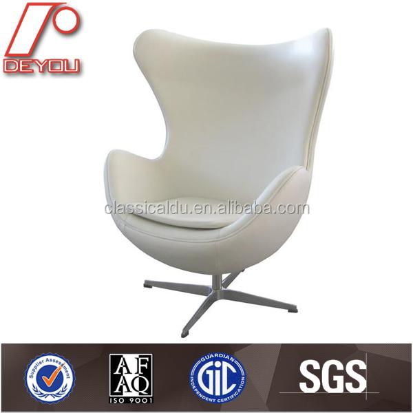 Egg Chair Reproductie.China Fabric Fiber Chairs China Fabric Fiber Chairs Manufacturers