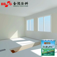 Wholesale house anti-cracking non toxic water based acrylic wall paint interior color designs