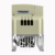 mini micro ac drive 0.4kw-3.7kw multi functions frequency drive