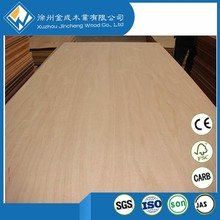 Free Samples film face plywood used for construction ultrasonic cleaning machine