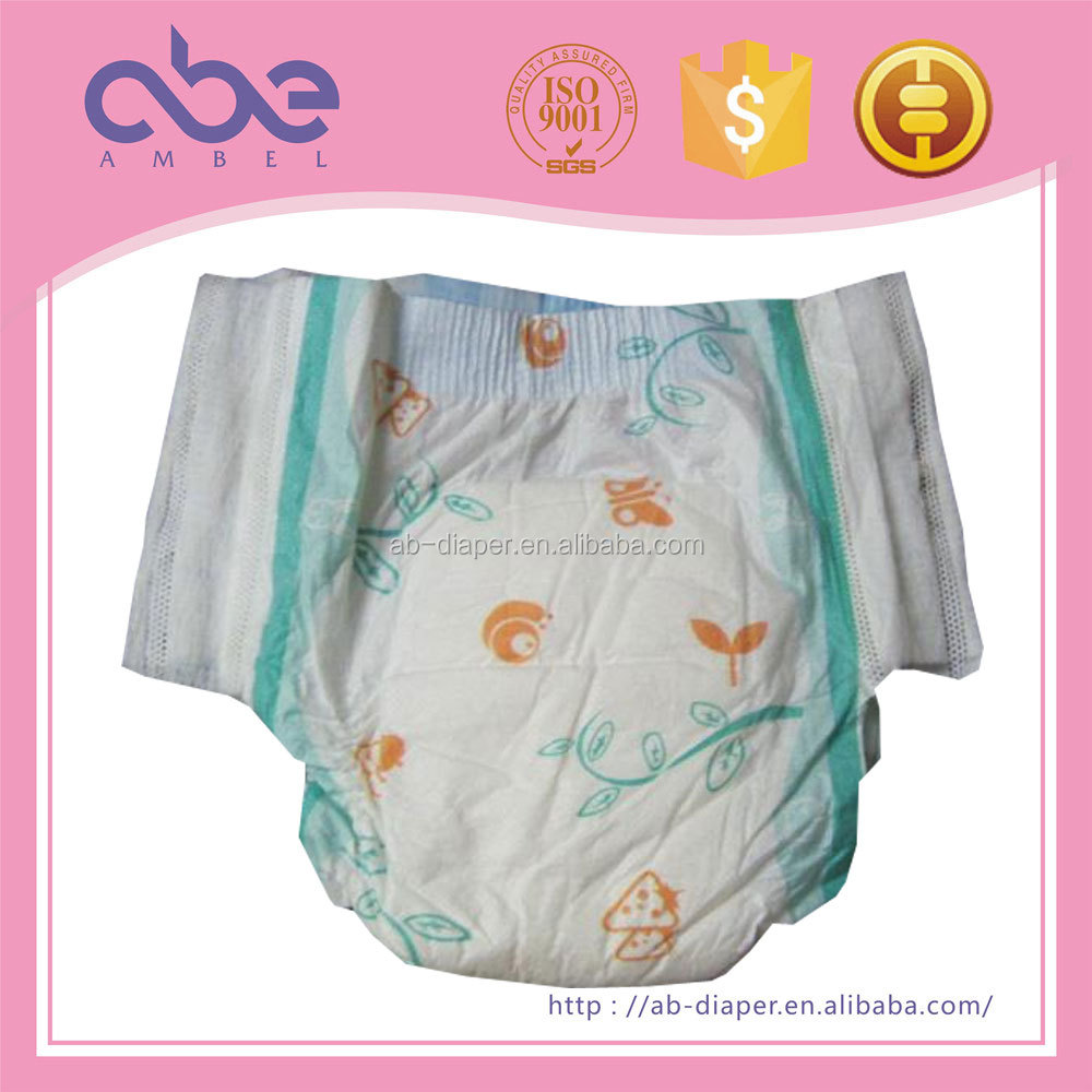 Printed Adult Diapers