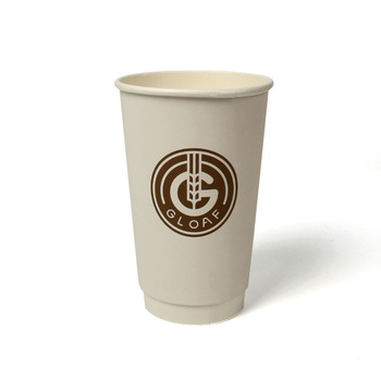 100 biodegradable paper coffee cups logo printed disposable paper