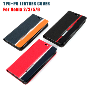 PU Leather Flip Phone Case For Nokia 2/3/5/6 Mobile Phone Cover Shell