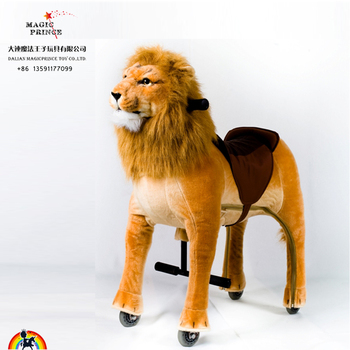 Wholesale plush animal ride on toy for sale in shopping mall