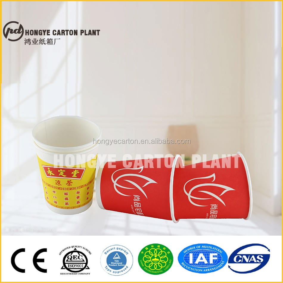paper tea cups disposable double wall paper cups supplier bulk paper cups