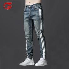 New Men Wears Jeans Cheap