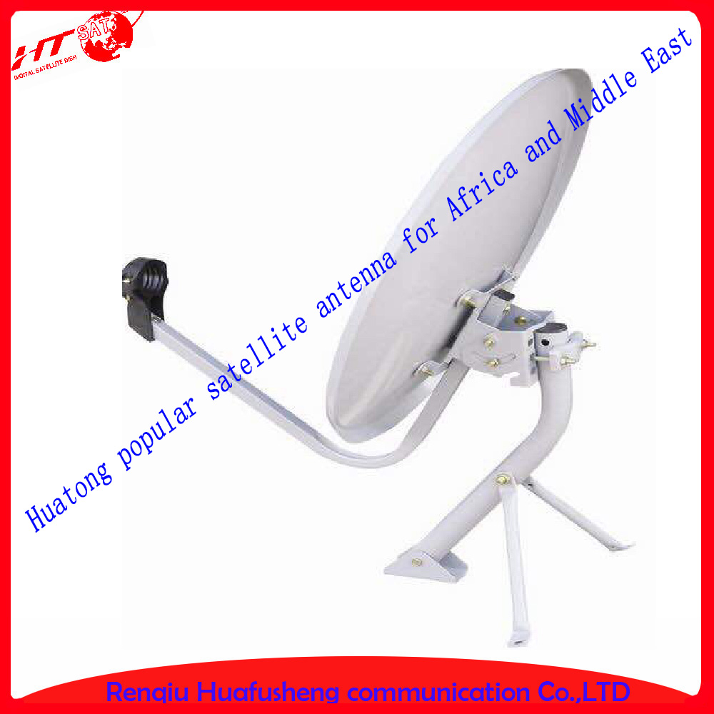 Ku75 satellite antenna & tv antena