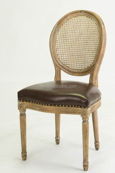 Dining Room Furniture Use Rattan Back Restaurant Chair Round Leather Wooden ChairCH