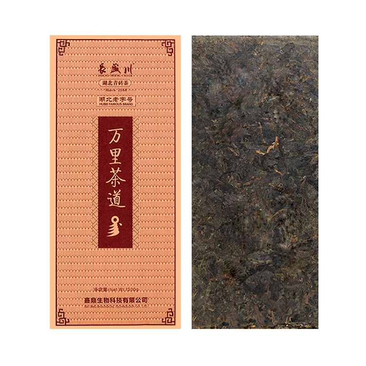 1200g Mini dark tea leaves organic slimming dark brick black Tea