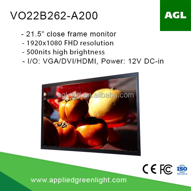 21.5 inch FHD 1920x1080 industrial grade vertical horizontal digital signage display monitor