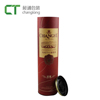 /product-detail/various-styles-glossy-lamination-high-quality-gift-box-cylinder-tube-60801074718.html