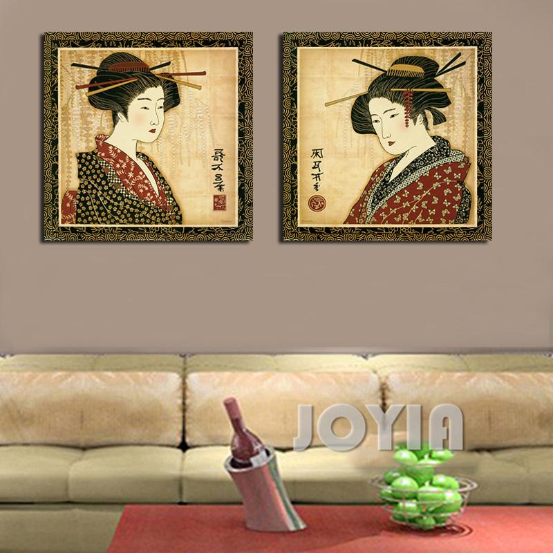 Japonais Femme Peinture Achetez des lots à Petit Prix
