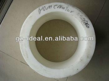 Large pom tube