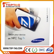 Near Field Communication label, NFC sticker for mobile payment