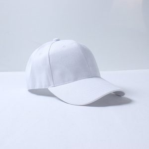 high quality pure cotton 6 panel plain white sample free baseball cap