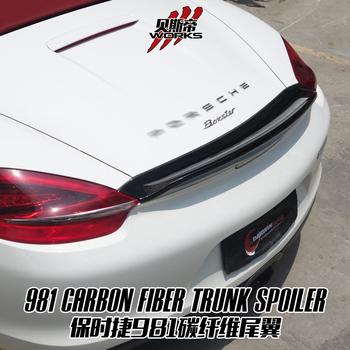 Darwinpro Carbon Fiber Spy Style Trunk Spoiler Wing Rear Spoiler For 14-16  Boxster Cayman 981 - Buy Darwinpro Carbon Fiber Rear Spoiler For Porsche