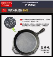 nonstick double fry pan aluminum frying pan double sided cast iron frying pan