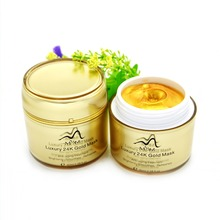 Zhengzhou Gree Well 100% pure collagen 24k gold facial mask , Gold collagen crystal face mask . pure collagen mask for