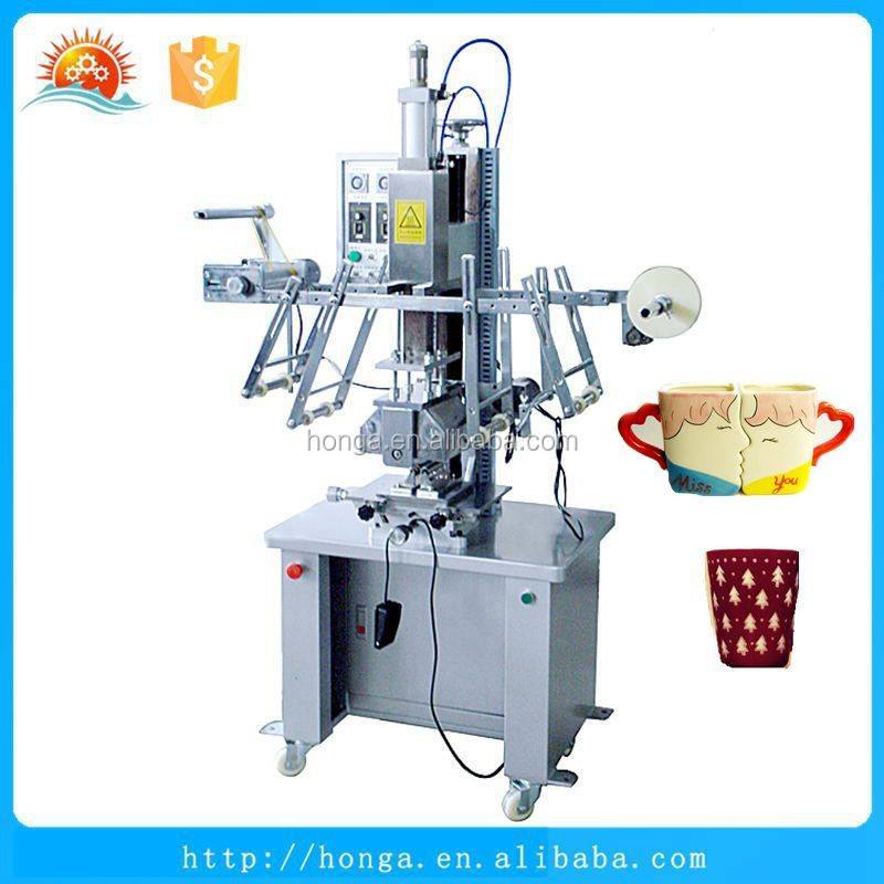 Hot sale multifunction magic mug printing machine, heat transfer printer with high precision