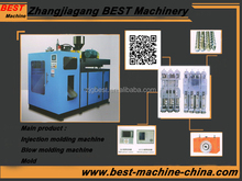 blow fill seal machine